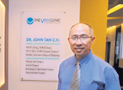Venaseal Treatment
