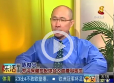 Dr. John Tan featured in MediaCorp Channel 8 (早安您好)
